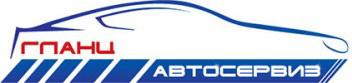 Сервиз Авто Гланц – Автосервиз за Пловдив, Карлово, Хисаря, Баня и Калофер